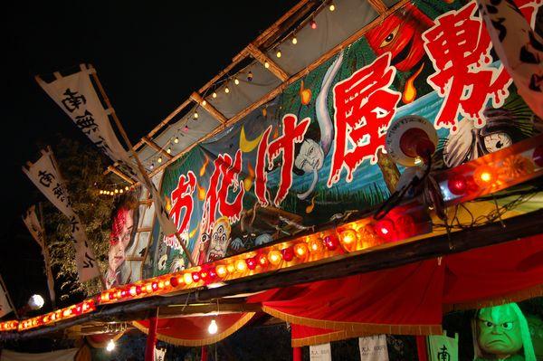 福岡 箱崎 放生会