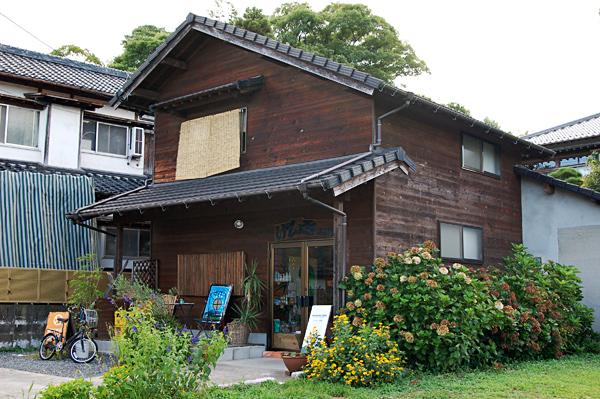 宮ノ上げんき カフェ 飯塚