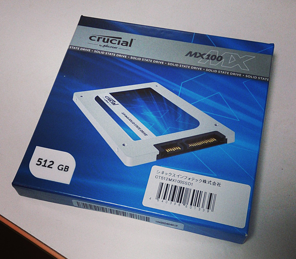 Crucial MX100 2.5インチ内蔵型SSD 512GB SATAIII CT512MX100SSD1)