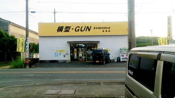ECHIGOYA福岡空港店