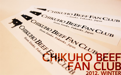 CHIKUHO BEEF FAN CLUB